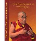Thirty Seven Practices of Bodhisattvas