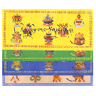 Tibetan Style Offering Envelopes