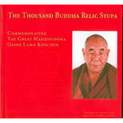 The Thousand Buddha Relic Stupa Book