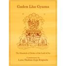 Gaden Lha Gyema