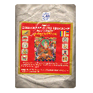 Bhutanese Incense Powder