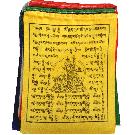 Mini Polyester Silk Prayer Flags