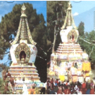 How to Build a Stupa  CD