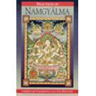 Namgyalma Sadhana