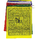 Windhorse Prayer Flag (medium)