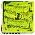 Deity Prayer Flags (Best Quality)