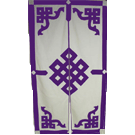 Traditional Tibetan Door curtain